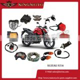 FZ16 Motorcycle Spare Parts Factory Direct Selling                                                                         Quality Choice