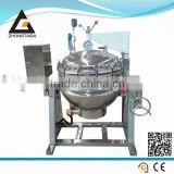 Industrial Pressure Cooker for Sale