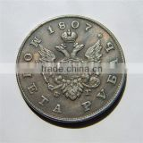 OEM Old Silver Coin