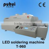 Taian Puhui T960 leadfree reflow oven, wave soldering machine for LED