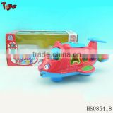 Hot selling multifuncation kids electronic educational toys