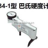 934-1 factory supply portable Barcol Hardness Tester price