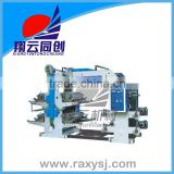 Cheap Flex Printing Machine With High Quality Price,Flexible Printing Machine,Flexo Printing Machinery For Sale