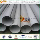 Stainless steel pipe, astm a778 standard stainless steel pipe, 2 inch stainless steel pipe