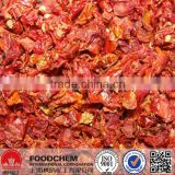 Tomato Flakes A Grade China Tomato Dried Slice Suppliers