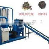 Used Rubber Tyre Recycle plant/Waste Tyre Recycling Plant/ waste tire recycling machine to rubber powder