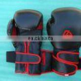 Genion Leather Black Boxing Gloves