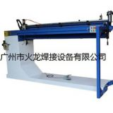 Guangzhou, China stainless steel plate, aluminum plate straight seam welding equipment