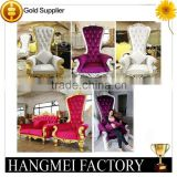 Royal Wedding Mandap Chair HM-K3