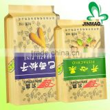 Raw paper wrapping material fast food gusset bag