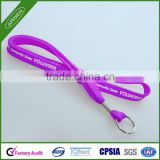 Custom cheap fashion id card world cup lanyard