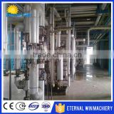 High quality edible oil processing plant edible oil plant