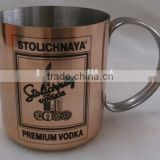 FDA CA65 16oz Copper Plated Beer mugs Vodka mug with stainless steel easy grip handle with black laser logo
