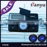 TY978 Tianyu waterproof full function LCD china professional quad atv 250 with USB/SD/FM/radio
