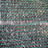 flat wire mesh resorts&hotels fence netting / windbreak nets / balcony cover sun shade