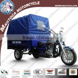 150cc tricycle motorcycle for cargo with Zongshen engine