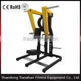 Hot Sale High Quality Integrated Gym Trainer Low Row Machine For GYM CE SGS ISO TUV Approved