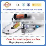 carton box makibng machine / paper box waste stripper mahcine / paperboard waste clean machine