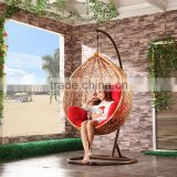 bamboo swing chair