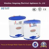 Kitchen Appliance Water Heater Wall Mounted ABS Plastic Mini Kitchen Electric Water Heater