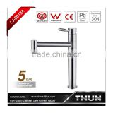 Hotel style SUS304 stainless steel bathroom tap