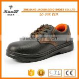 Waterproof black leather oil and acid resistant industrial safety shoes slip resistant safety footwear