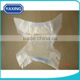 [2013 Newest Version] Advanced and Superior Quality Free Adult Diaper Sample