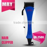 Christmas Gift for family Qirui AC human hair Trimmer Clipper