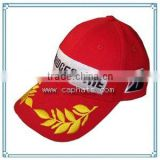 hot sale custom design 6 panel sports cap