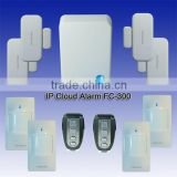 2014 Next Generation TCP/IP Home Security Alarm No Longer GSM PSTN Technology