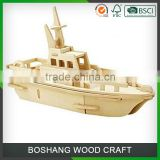 3D Handmade Life boat Model Wooden Toy
