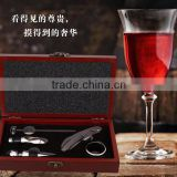 Factory OEM Supply Handmade Wine Tool Set with Leather Box, PU Leather Wine Accessories Gift Set Box