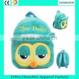 3D cartoon plush bags school backpack baby 1-2 years school bags cute gift for kids                                                                                                         Supplier's Choice