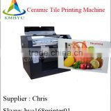 Flatbed Printer Plate Type and Automatic Grade ceramic tile printing machine for sale