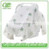 Super Soft Breathable Muslin Cotton Baby Stroller Cove Eco-friendly Muslin Infant Car Seat Cover