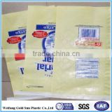 Bopp laminated pp pet food bag bopp laminated bag new material pp woven rice bopp bags,sacks,raffia