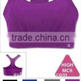 Women's Shiny Seamless Sports Bra