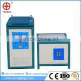 Novelties wholesale china high frequency portable induction heating boiler furnace