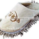 HD6006 chenille grazing slipper, lazy slipper, cleanning slipper, mop slipper floor trailler