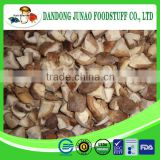 new season vegetables factory frozen shiitake sliced