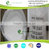 Polyvinyl chloride chemical powder pvc resin