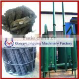 charcoal biochar retort making kilns for sale to charcoal briquettes from wood