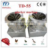 durable and automatic chicken, duck, goose poultry defeathering/slaughtering/unhairing/plucking machine