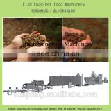 Extrusion Fish Food Pellet Machines/automatic Fish Food Machine/fish Food Production Machines