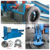Lowest price very cheap tyre steel removing machine with honest service