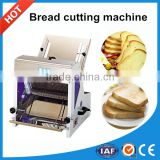 professional export bread slicer machine with factory price & best quality