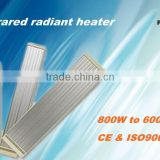electric aluminium infrared radiator 800W heater