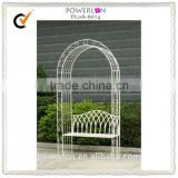 Antirust metal garden arch with bench