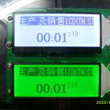 COG12848A +PCB   STN-YG, positive, and transflective