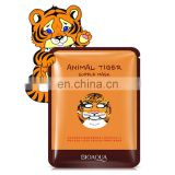 Tiger shape Moisturizing Oi Face Mask/Tiger skin care face mask/ Tiger Nourish Facial Mask